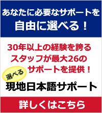 http://www.uk-ryugaku.jp/lonsupport/