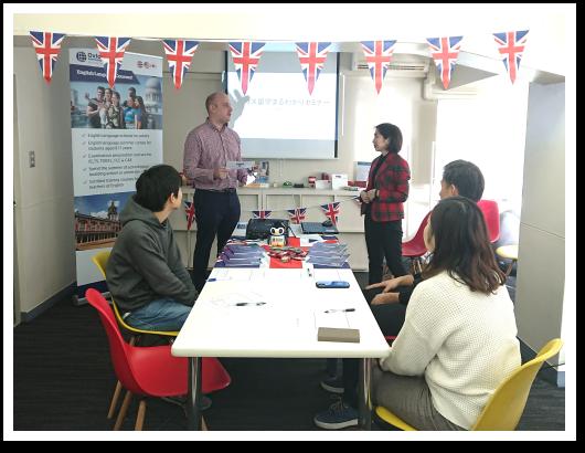 イギリス留学セミナー風景