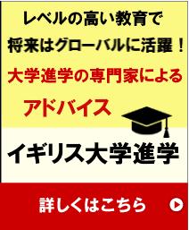 https://www.uk-ryugaku.jp/foundation/