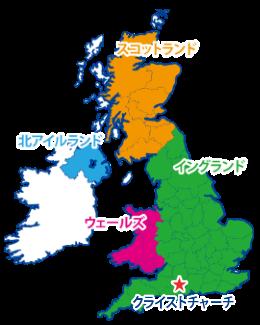 クライストチャーチの地図
