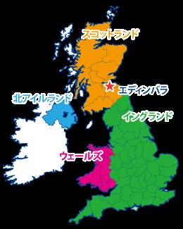 エジンバラの地図