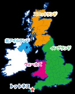 トットネスの地図