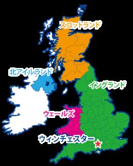 ウィンチェスターの地図
