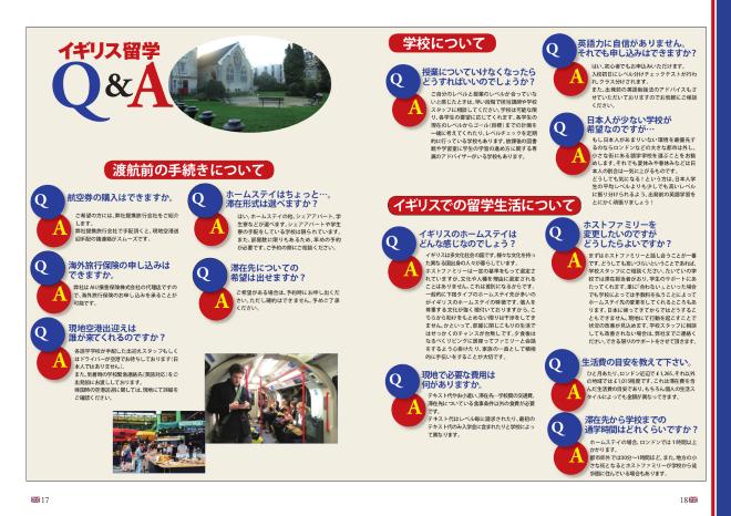 QAページ